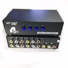 Bộ gộp tín hiệu AV MT-Viki 4 vào 1 ra MT-431AV