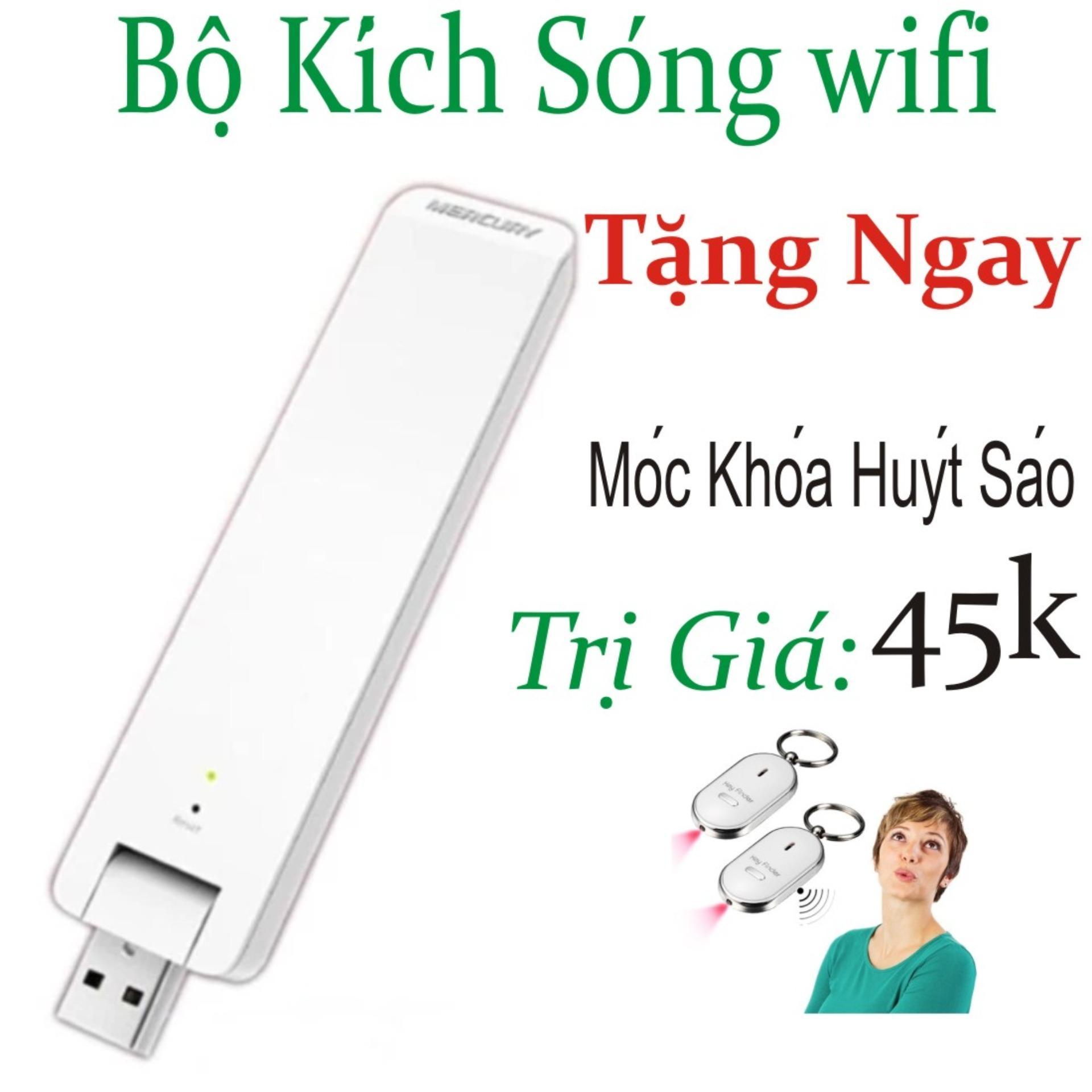 Bộ kích sóng Wifi Mercury MW301RE – Hàng chất lượng loại 1 + Tặng Móc khóa huyết sáo
