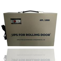 Bộ lưu điện cửa cuốn Apollo 1000VA, APL1000