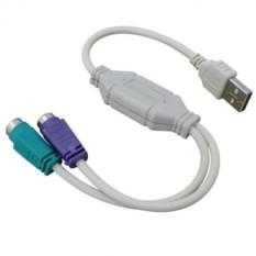 Cable chuyển USB ra PS/2 CU121 + Tặng phiếu tích điểm Tmark + Tặng Voucher giảm giá tại khách sạn du lịch Đà Lạt giá rẻ Thành Tín trị giá 120.000