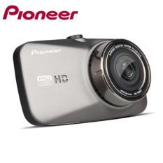 Camera hành trình Pioneer ND-DVR110