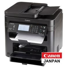 Bảng Báo Giá CANON MF 266DN  Quảng Lợi – Máy photocopy
