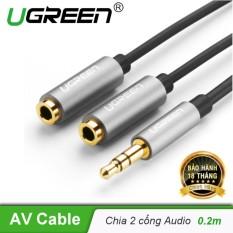 Cáp chia 2 cổng Audio 3.5mm 1 đầu đực ra 2 đầu cái 20cm UGREEN AV123 10532