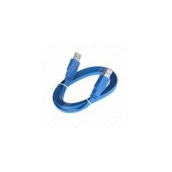 Giá bán Cáp USB 3.0 AM-AM 1m dây dẹp