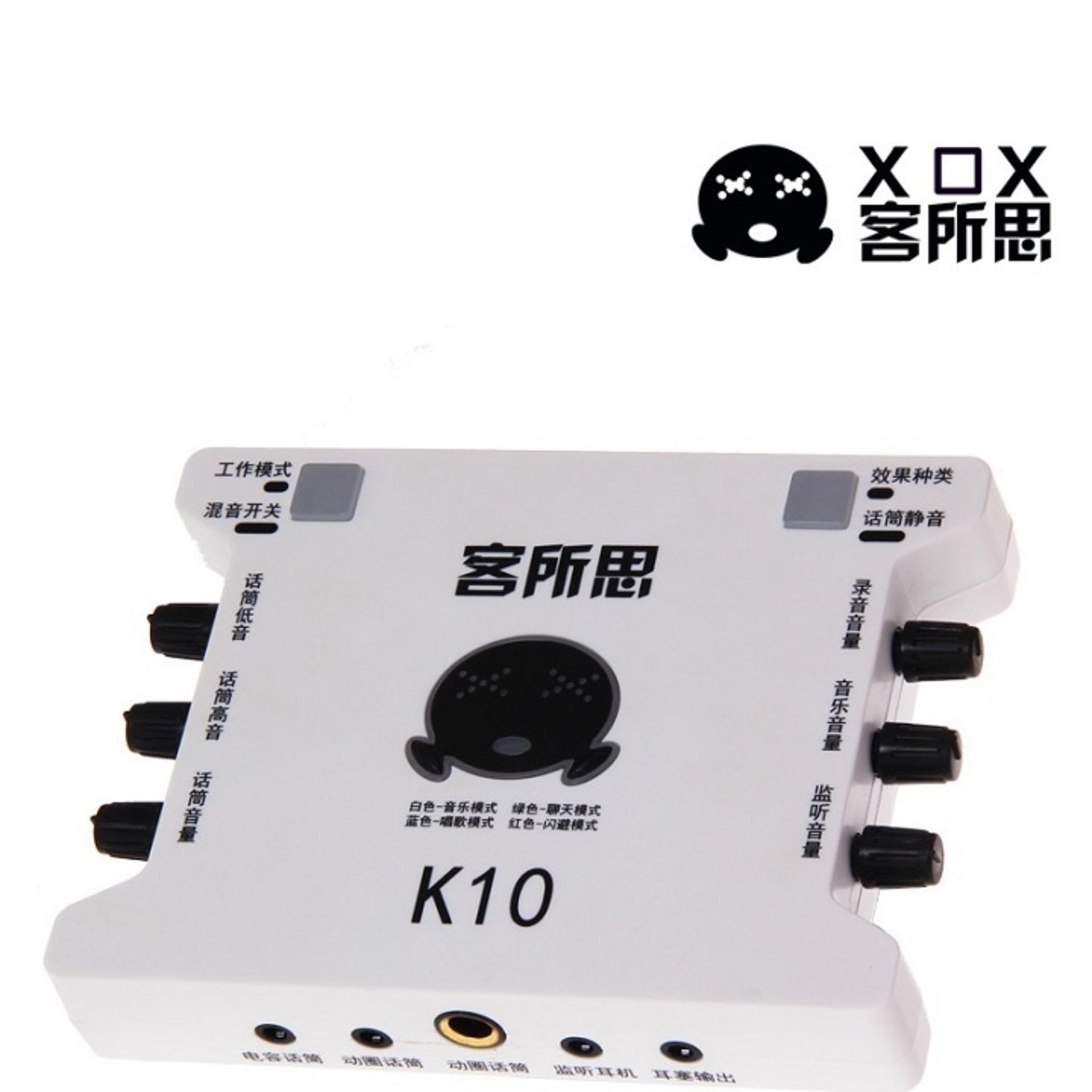 Nên mua Card âm thanh cho máy tính XOX K10 – Sound card được ưa chuộng nhất hiện nay ở vinatek