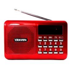 Đài nghe nhạc đa năng CR-16