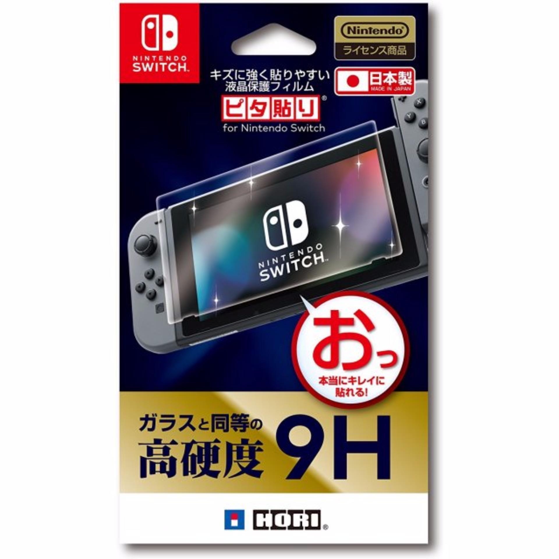 Giảm giá Dán bảo vệ màn hình Hori cho Nintendo Switch