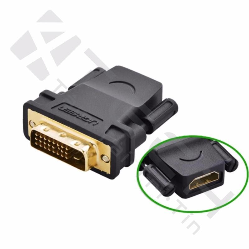 Bảng giá Đầu chuyển đổi DVI (24+1) sang HDMI (âm) Ugreen 20124 chính hãng Phong Vũ