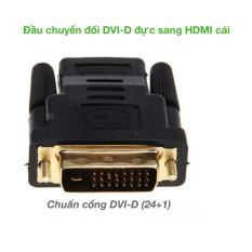 Đầu chuyển đổi DVI-D (24+1) cổng đực sang HDMI cổng cái (DH01) (Màu đen)