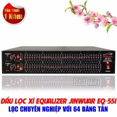 Đầu lọc xì Equalizer JINWUAR EQ-551 ( đen )