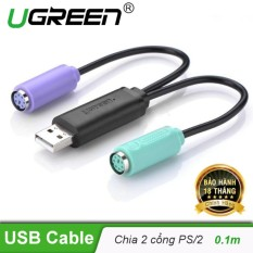 Dây cáp chuyển đổi USB sang PS/2 (chuột + bàn phím) dài 10cm UGREEN 20219 – Hãng phân phối chính thức