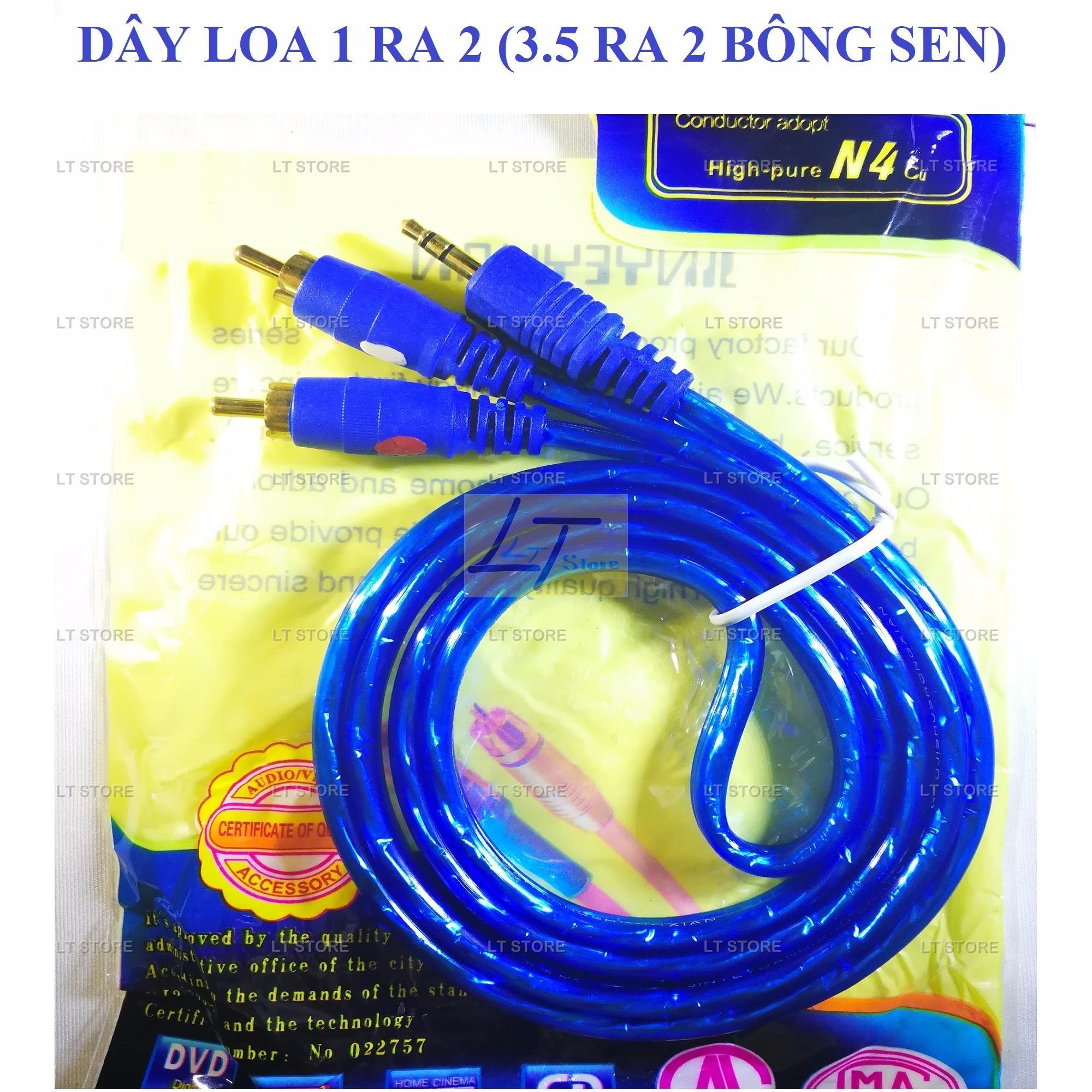 [HCM]Dây cáp loa 1 đầu 3.5 ra 2 đầu hoa sen AV dài 1M chống nhiễu (dây loa 1 ra...