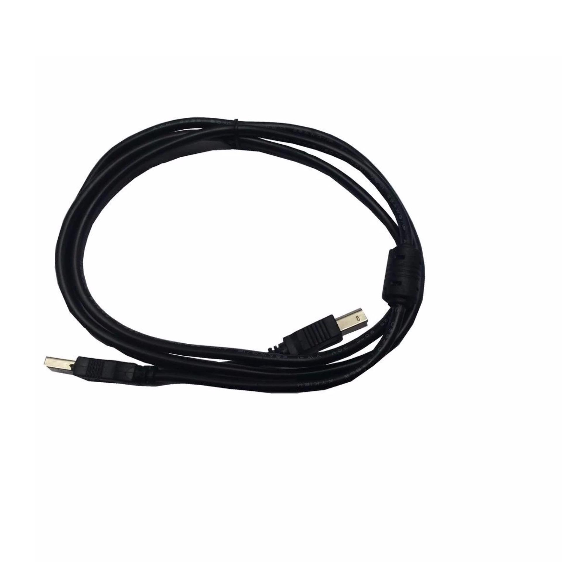 Dây cáp máy in cổng USB 1.5m HP