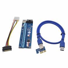 Cáp chuyển đổi USB 2.0 sang COM DB9 RS-232 chipset FTDI dạng dẹt – CR107 – 2M – đen – 20218