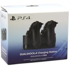 Trang bán Đế sạc tay cầm PS4