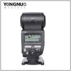 Đèn Flash Yongnuo YN-685 For Canon