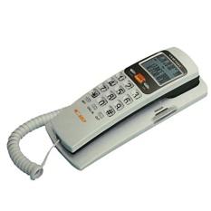 Điện thoại bàn có màn hình KT-555