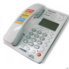 Điện thoại bàn Panasonic KX-T37 (Trắng)