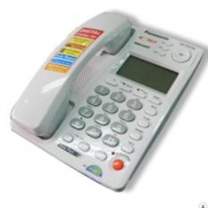 Đánh giá Điện thoại bàn Panasonic KX-T37 (Trắng) Tại ha my 2018