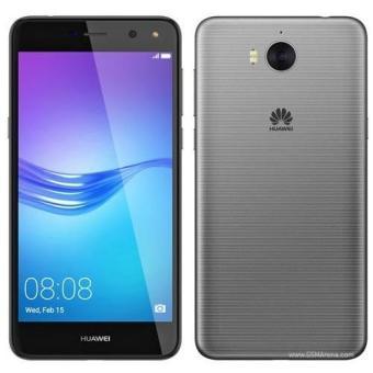 Giá Điện thoại Huawei Y5 2017 Xám Hãng Phân Phối Chính Thức