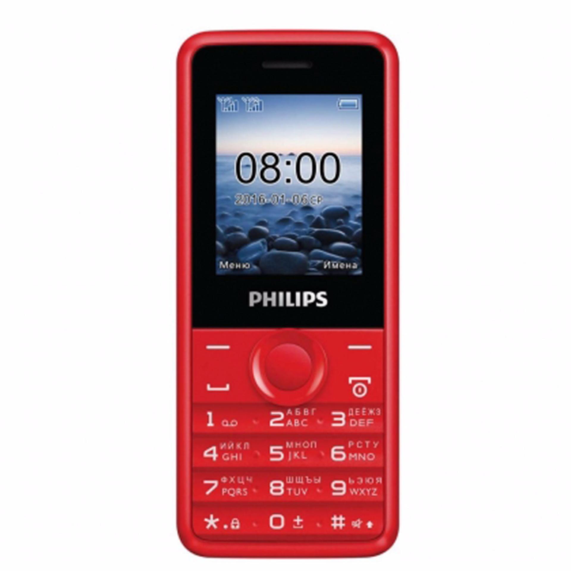 Điện Thoại Philips E106 (Đỏ)