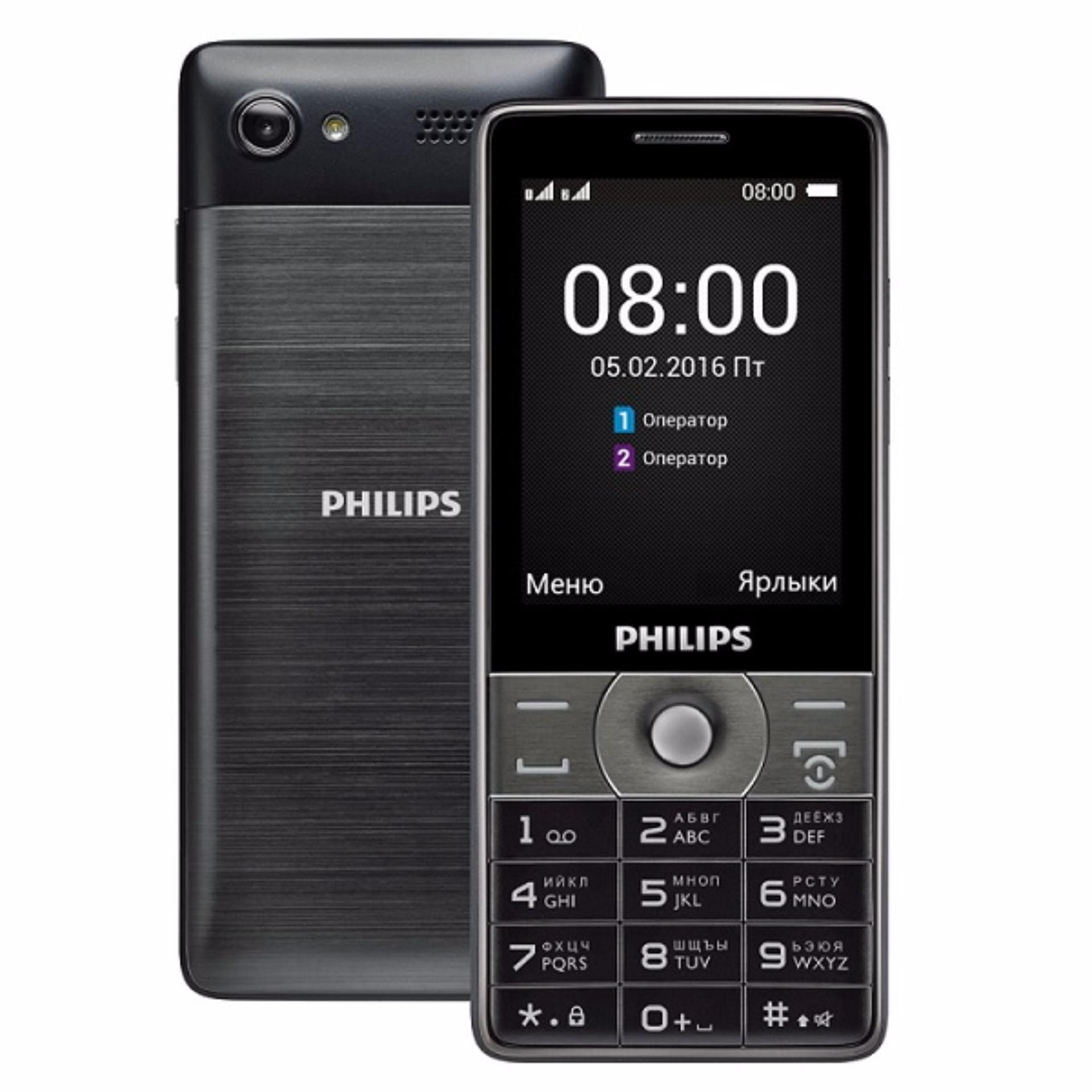 Điện thoại Philips E570 3100mAh (Đen)