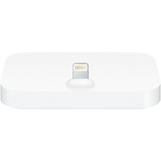 Giá sốc Apple iPhone Lightning Dock Silver Tại Apple