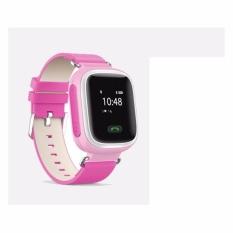 Đồng hồ định vị trẻ em Q523