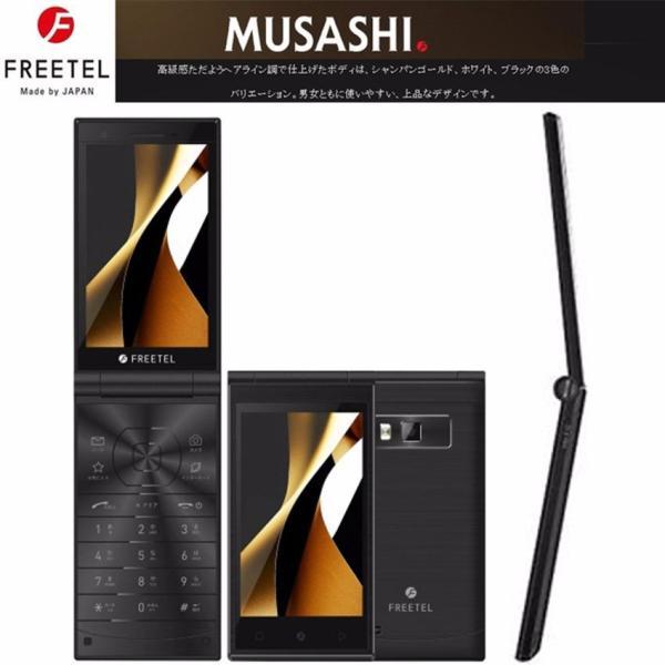 Freetel Musashi 8GB RAM 1GB Nắp Gập Hai Màn Hình (Đen)
