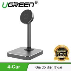 Giá đỡ điện thoại thông minh dạng đứng lực hút nam châm UGREEN LP125 40358 – Hãng phân phối chính thức