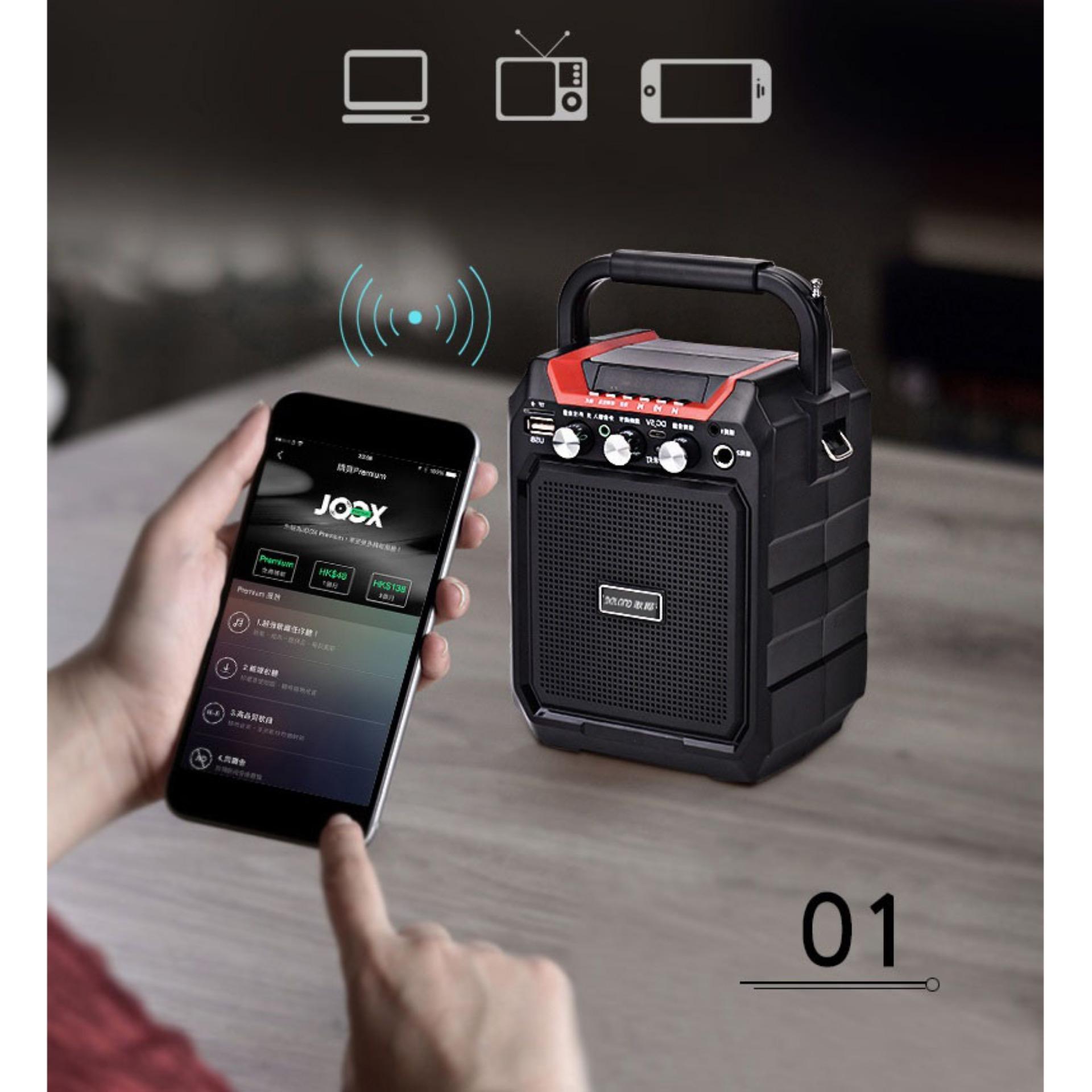 Gia Thung Loa Keo Keo, Loa Bluetooth Dien May Xanh, Loa K99 Hozito Cao Cấp – Top 5 Loa Karaoke Mini Di Động Bán Chạy Nhất Năm 2017 Mẫu 171