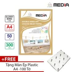 Giấy In Ảnh Media 2 Mặt Bóng (Glossy) A4 (21 x 29.7cm) 300gsm 50 tờ + Tặng Màn Ép Plastic 100 Tờ