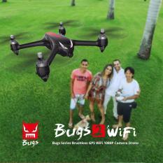 Flycam MJX Bugs 2- phiên bản B2W, Động cơ brushless, FPV WIFI 5G, GPS