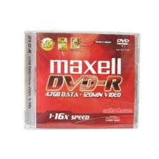 Hộp 10 chiếc đĩa DVD-R Maxell