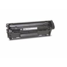 Hộp mực 12A cho máy in HP1020, 1010, 1022/Canon LBP 2900