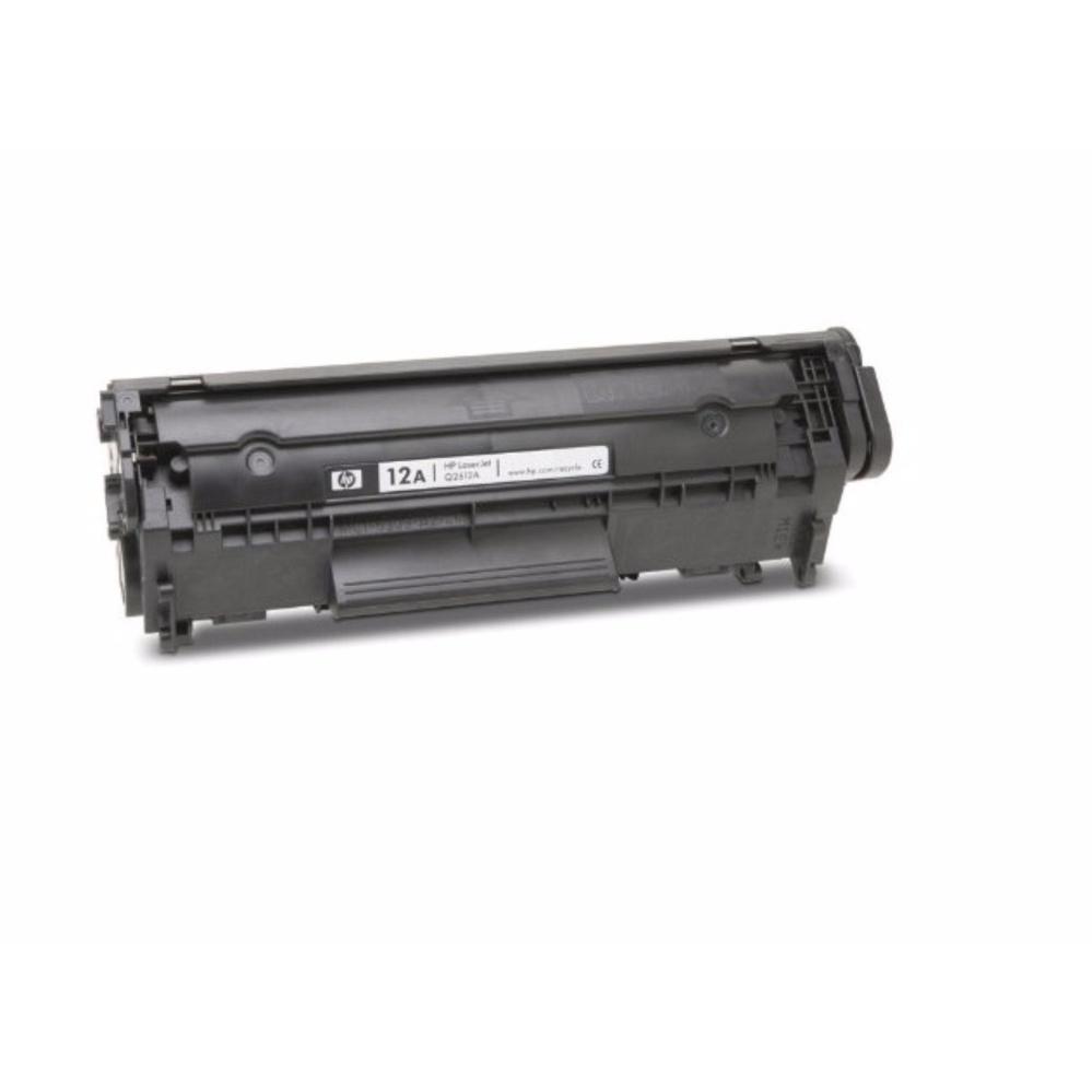Nên mua Hộp mực 12A cho máy in HP1020, 1010, 1022/Canon LBP 2900 ở Tiến Phát 68