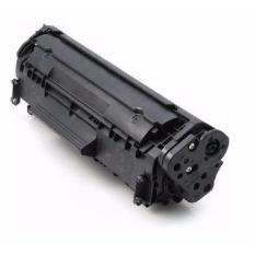 Cửa hàng bán Hộp mực máy in Canon LBP 2900, 3000