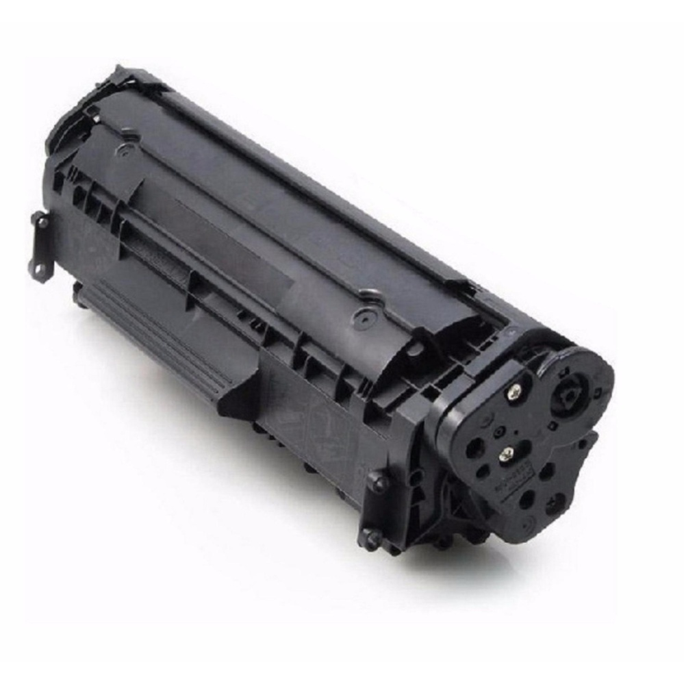 Nên mua Hộp mực máy in Canon LBP 2900, 3000 ở Mực in hoàng gia