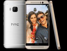 HTC One M9 32GB (Vàng) – Hàng nhập khẩu