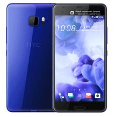 HTC U Ultra Ram 64GB Ram 4GB ( Blue ) – Hàng Phân Phối Chính Thức