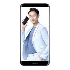 Cập Nhật Giá Huawei Nova 2i – Hãng Phân phối chính thức