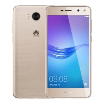 Cập Nhật Giá Huawei Y5 2017 16Gb (Vàng) – Hãng phân phối chính thức