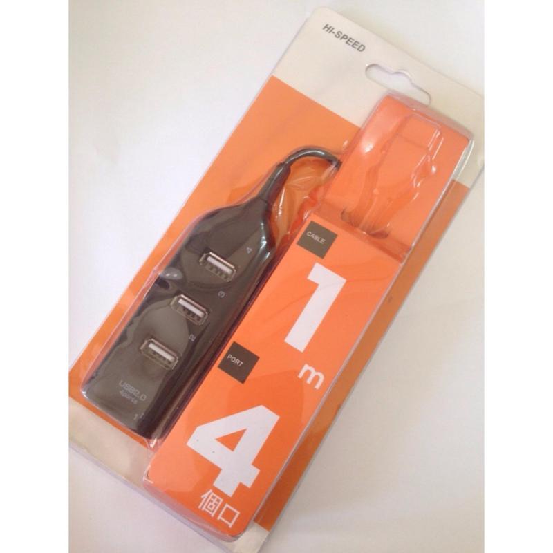 Bảng giá Hub chia cổng USB thành 4 cổng không đèn Phong Vũ
