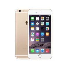 Mua IPHONE 6T / 32GB ( PHIÊN BẢN QUỐC TẾ ) – HÀNG CHÍNH HÃNG Tại Minh Triết Mobile Store