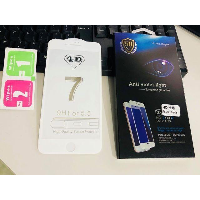 Nên mua Kính cường lực 4D Full màn cho Iphone 7PLUS /8PLUS Nguyên Hộp (TRẮNG) ở Công Ty Nam Việt
