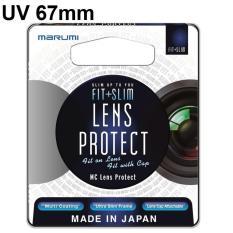 Kính lọc Filter Marumi Fit & Slim Lens Protect 67mm (Hoằng Quân)