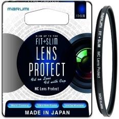 Kính lọc Filter Marumi MC Fit Slim 67mm (Đen)