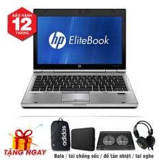 Mua Laptop HP EliteBook 2560p ( i7-2620M, 12.5inch, 16GB, HDD 1TB ) + Bộ Quà Tặng – Hàng Nhập Khẩu Tại Kho Hàng 24h