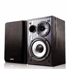 Loa nghe nhạc siêu trầm 2.0 Edifier R980T – Miễn phí vận chuyển
