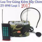 Bảng Báo Giá Loa trợ giảng Kiêm Bẫy Chim Không Dây ZY-898 – 2017 (Rằn ri)